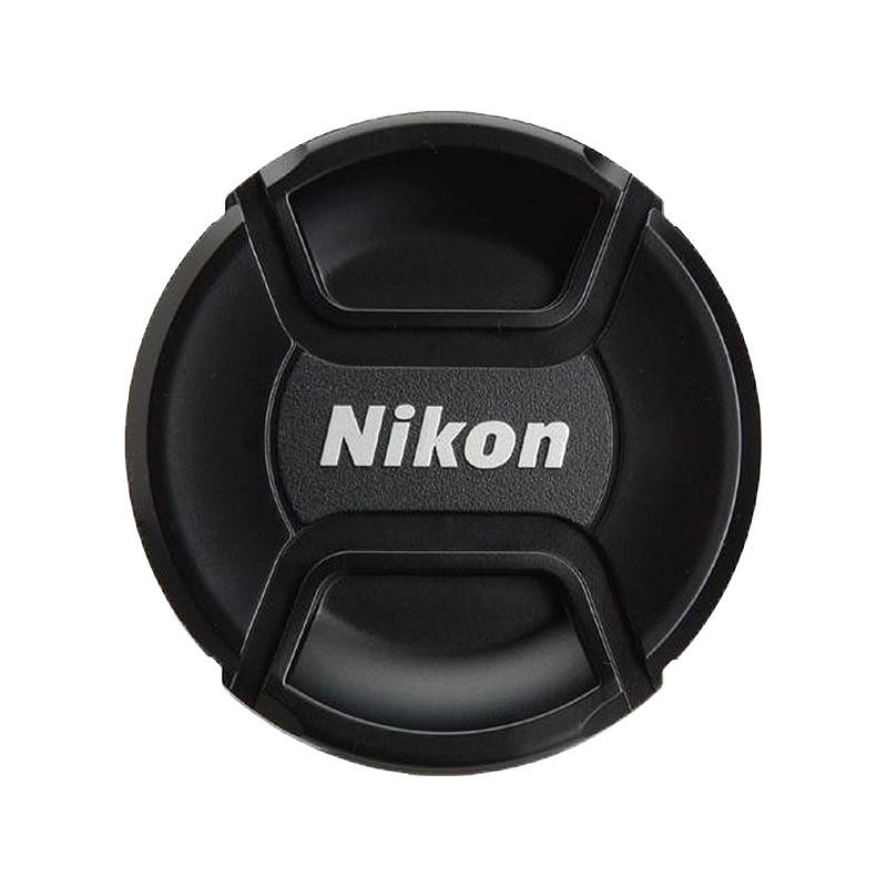 Nikon objektiivikork LC-67