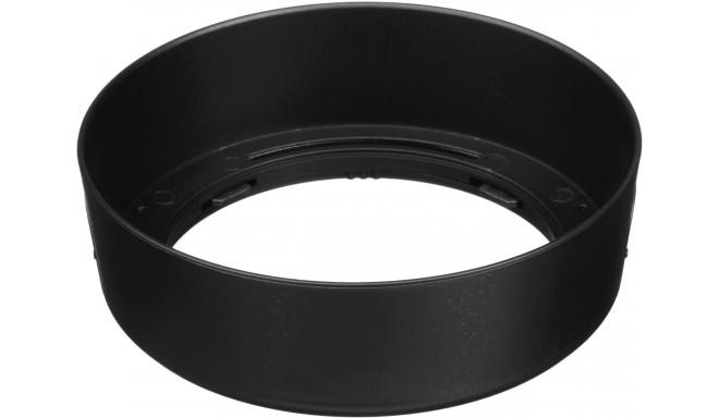 DigiCAP lens hood Nikon HB-33/45, black