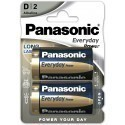 Panasonic baterija LR20EPS/2B