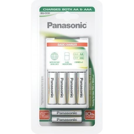 Panasonic akulaadija BQ-CC51 + 4x1900 + 2x750
