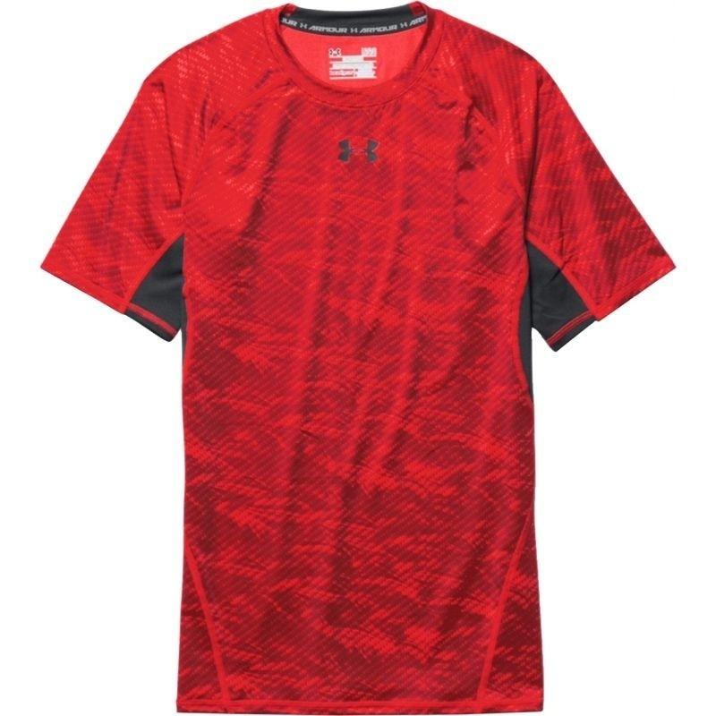 355f3d8ed7e8a Men s compression shirt Under Armour HeatGear® Armour Printed Short Sleeve  Compression M 1257477-984