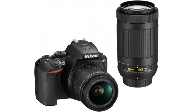 Nikon D3500 + 18-55mm AF-P VR + 70-300mm VR Kit, must