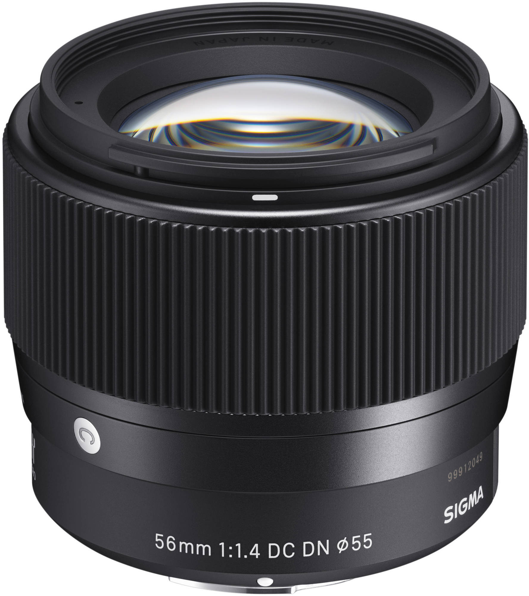 Sigma 56mm f/1.4 DC DN Contemporary objektiiv Mic..
