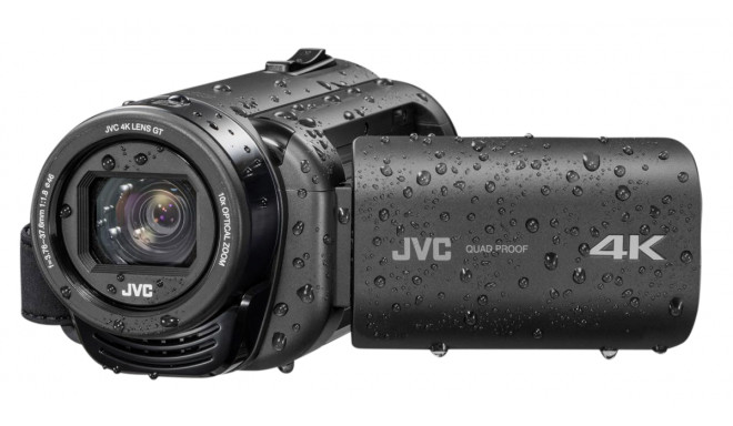 JVC GZ-RY980HEU grey
