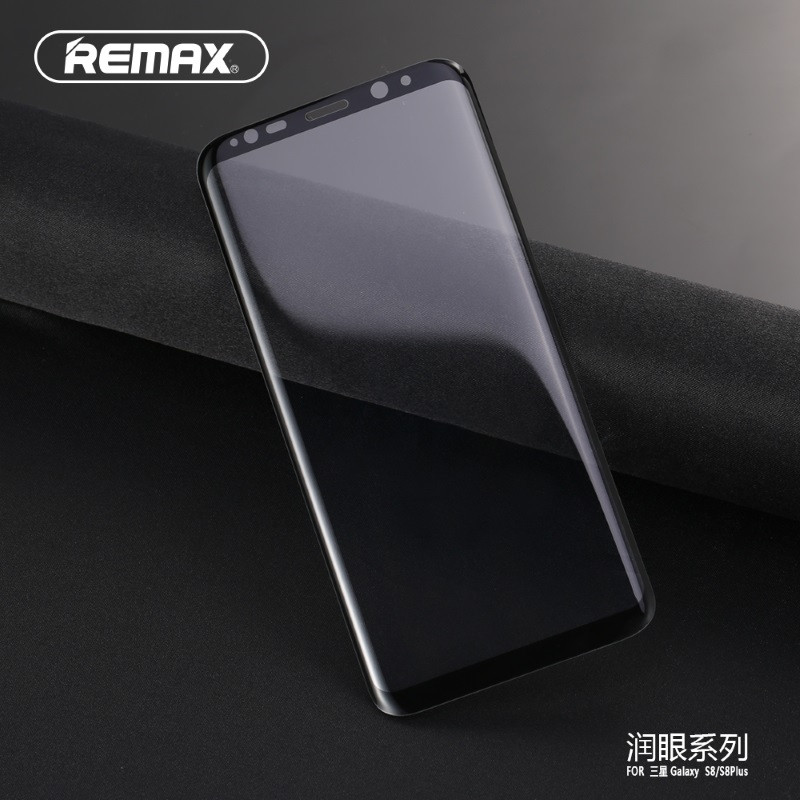 Remax glass screen protector Crystal 2in1 Set Full Face 0 2mm Samsung  Galaxy S8+, black