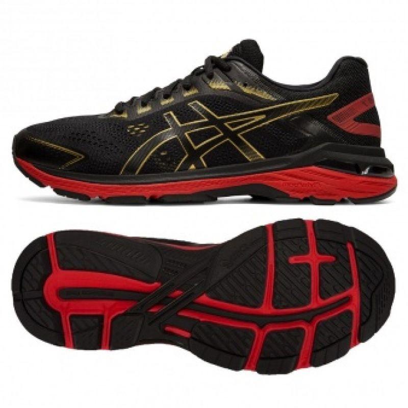 best service d3ded eece3 Men's running shoes Asics GT-2000 7 M 1011A262-001