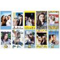 Fujifilm Instax Mini 1x10 Minion DMF (expired)