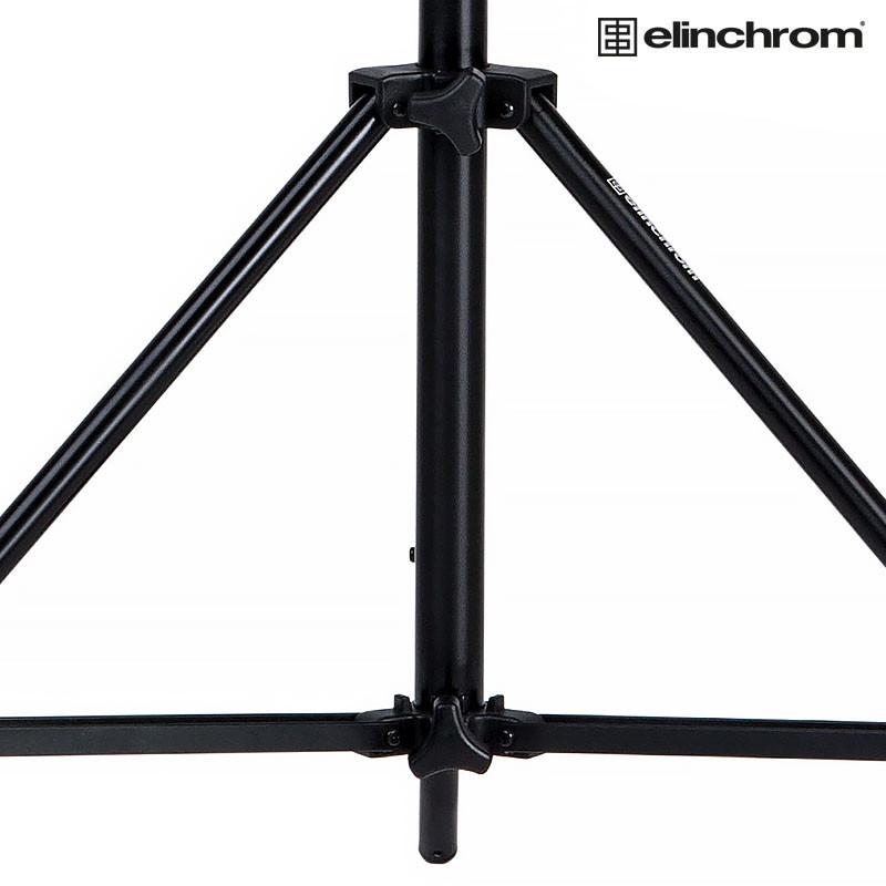 Elinchrom Tripod Air HD 124-385cm