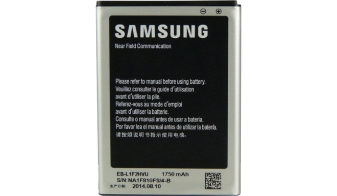 Samsung akumulators Samsung Galaxy Nexus i9250 1750mAh