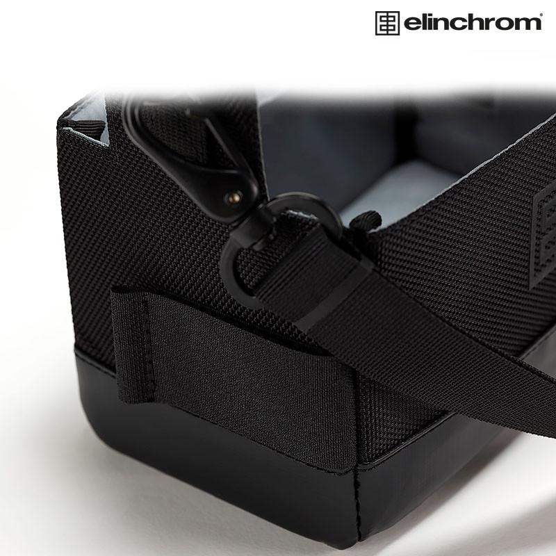 Elinchrom ELB 500 TTL Snappy