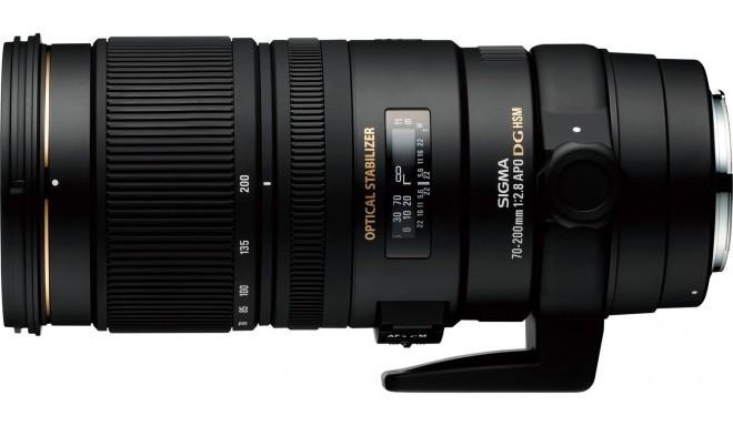 Sigma 70-200mm f/2.8 APO EX DG OS HSM objektiiv Canonile